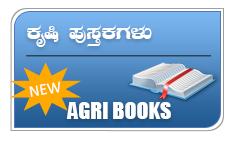 Agri Books